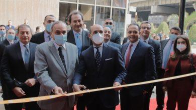 """صورة بنك القاهرة"""" يفتتح فرعه الـ  242 بمبنى مؤسسة الأهرام بشارع الجلاء"""