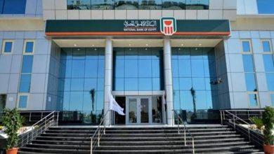 """صورة البنك الأھلي يتعاون مع """"اي فاینانس"""" باطلاق حملة لتفعیل السداد الإلكتروني لمدفوعات الضرائب"""