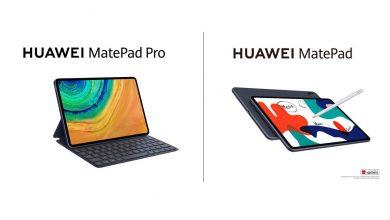 صورة اجهزة هواوي اللوحية MatePad وMatePad Pro تحقق رواجاً كبيراً في السوق المصري