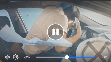 صورة الأتحاد المصرى للتأمين بطلق حملة مش مستاهلة للحد من حوادث الطرق