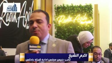 صورة كاميرا بيزنس ايليت في لقاء اكرم الشيخ نائب رئيس مجلس إدارة شركة Radix Developmen
