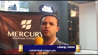 صورة كاميرا Business Elite في لقاء محمد يوسف مدير المبيعات بشركة كونتكت
