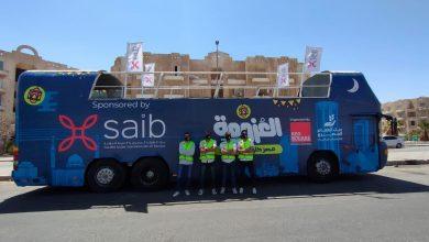 صورة بنك saib ومشروع خیري مشترك مع بنك الطعام