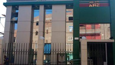 صورة البنك الزراعي المصري ينهي استعداداته لاستقبال موسم توريد القمح