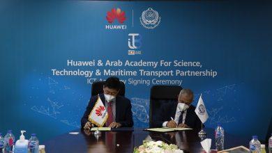 صورة هواوي تكنولوجيز تتعاون مع الأكاديمية العربية للعلوم والتكنولوجيا لإنشاء أكاديمية لتكنولوجيا المعلومات والاتصالات
