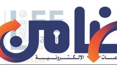 صورة ضامن: توصيل مساعدات لـ500 ألف مستفيد في رمضان بالتعاون مع صناع الحياة