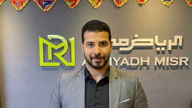 """صورة الرياض مصر"""" تتعاون مع 150 شركة تسويق عقاري"""