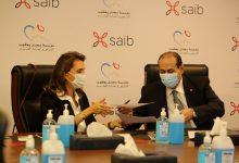 صورة توقیع بروتوكول تعاون بین بنك saib ومؤسسة مجدي یعقوب