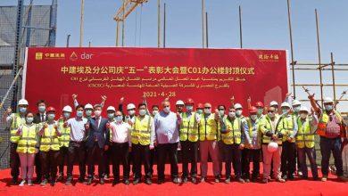 صورة الجزار: الانتهاء من الأعمال الخرسانية لعاشر برج بمنطقة الأعمال المركزية بالعاصمة الإدارية