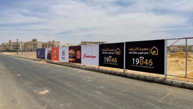 """صورة معمار الأشراف"""" تبدأ أعمال إنشاء 3 محطات وقود بالقاهرة الجديدة وتتعاقد مع كبرى """"البراندات"""" العالمية لتوفير خدمات متكاملة لعملائها"""