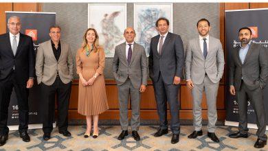 صورة بنك القاهرة يعقد أول اجتماع لمجلس الإدارة بتشكيله الجديد برئاسة طارق فايد