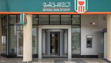 صورة البنك الاهلي يفعل استراتيجية جديدة لتعريف عملاء البنك وفق فئات متنوعة