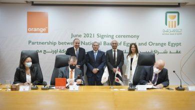 """صورة توقيع شراكة بين البنك الأهلي المصري واورنچ مصر تمهيداَ لإدارة محفظة """"اورنچ كاش"""