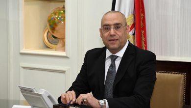 صورة وزير الإسكان يصدر قراراً بتولى المهندس أحمد إبراهيم العمل رئيساً لجهاز تنمية مدينة برج العرب الجديدة
