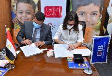 """صورة مؤسسة التجاري الدولي: تواصل توسعها في دعم أطفال مصر وتقدم 2.2 مليون جنيه لمؤسسة """"بناتي"""""""