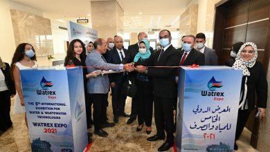 """صورة سيد إسماعيل: يفتتح المعرض الدولي لتكنولوجيا المياه ومعالجة الصرف """"'WATREX EXPO"""""""