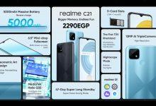 """صورة """"realme """"تواصل نجاحاتها وتطلق هاتف جديدC21 وسماعتين بقدرات عالية لمنع الضوضاء"""