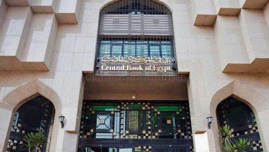 صورة البنك المركزي يقرر مد العمل بالقرارات الاحترازية لمواجهة تداعيات جائحة كورونا حتى 31 ديسمبر 2021