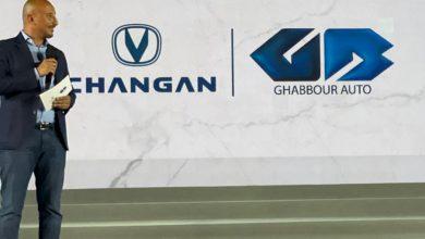صورة حفل إطلاق سيارات شانجان الجديدة من جي بي غبور أوتو
