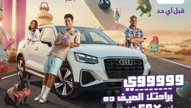 صورة بـ 6 سيارات أودي .. المصرية للاتصالات WE تشعل صيف 2021 بحملتها الإعلانية الجديدة