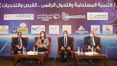 """صورة وزير السياحة والآثار يشارك في الجلسة الافتتاحية للمؤتمر السنوي لمجلة """"الأهرام الاقتصادي"""
