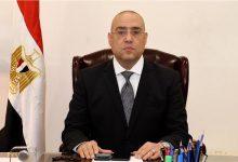 صورة وزير الإسكان يفتتح مؤتمر ومعرض الأهرام العقارى 29 يوليو الجارى