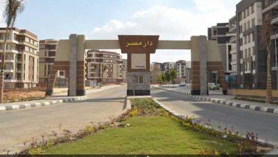"""صورة """"الإسكان"""": طرح قطع أراضٍ استثمارية بأنشطة مختلفة بمدينة دمياط الجديدة"""