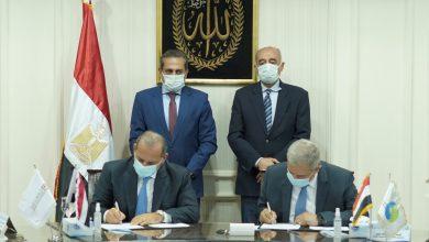 صورة  شراكة بين البنك الأهلي المصري والشركة القابضة لمياه الشرب والصرف الصحي