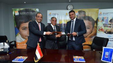 """صورة البنك التجاري الدولي: يوقع بروتوكول تعاون مع """"مستشفى 57357"""" لعلاج أكثر من 7000 طفل"""