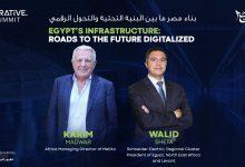 """صورة حوارات"""" صوت مصر"""" تعرض أهم مشاريع البنية التحتية ودور التحول الرقمي في بناء الدولة المصرية"""