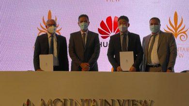 صورة هواوي وماونتن فيو يوقعان اتفاقية شراكة لتطوير تكنولوجيا البنية التحتية بمشروع أي سيتي