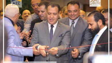 صورة A2Z  العقارية تعلن عن نجاح  الحدث الأول معرض بناة مصر في الصعيد بمحافظة أسيوط