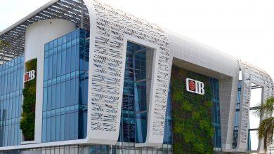 صورة البنك التجاري الدولي يقوم بإطلاق قطاع CIB Growth للشركات الصغيرة
