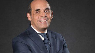"""صورة بنك القاهرة يحصل على تصنيف إئتمانى بدرجة """"B+"""" من """"وكالة فيتش"""" مع نظرة مستقبلية مستقرة"""