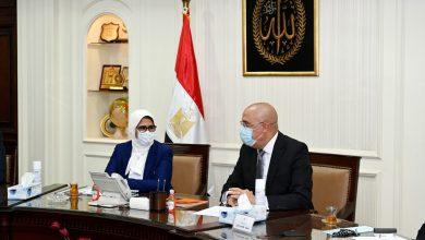 صورة وزيرا الإسكان والصحة يبحثان دعم المشروع القومي لإنشاء مستشفى أبو العلا العام الجديد ومجمع الخدمات الطبية