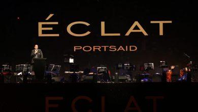 """صورة نيو بلان للتطوير:تفتتح  """"ساحة مصر"""" وتسليم المرحلة الأولى بمشروع """"إكلا"""" بحضور محافظ بورسعيد"""