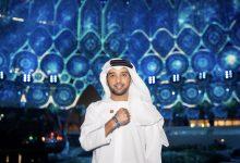 صورة عيضة المنهالي: اكسبو 2020 دبي سيدهش العالم وسيرسم المستقبل للبشرية