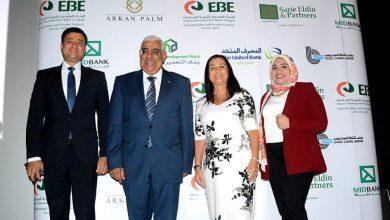 صورة المصرف المتحد يشارك ب250 مليون ضمن تحالف مصرفي لتمويل اركان بالم للاستثمار العقاري