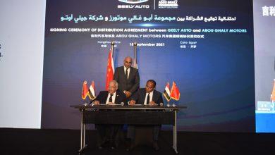 صورة جيلي أوتو توقع اتفاقية شراكة استراتيجي مع مجموعة أبو غالي موتورز