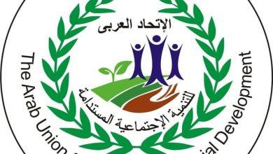 """صورة دعما لمبادرة """" حياة كريمة"""" العربي للتنمية يطلق قافلة طبية وغذائية تضم 6 آلاف كرتونة سلع"""