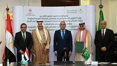 صورة الجزار: التعاون بين مصر والسعودية مفتوح فى كل المجالات وخاصة فى مجال التنمية العمرانية تنفيذاً لتوجيهات القيادة السياسية فى البلدين