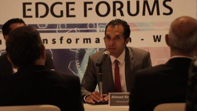 """صورة """"إيدج"""" يُنظم ندوة عن""""التحول الرقمي ومستقبل التجارة الإلكترونية"""" بمشاركة عدد من رؤساء الشركات"""