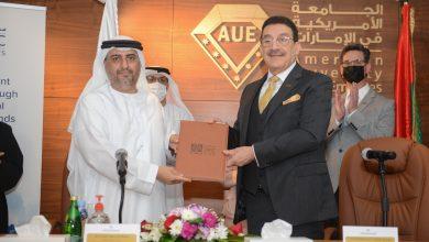 صورة توقيع اتفاقية تعاون بين الجامعة الأمريكية بالإمارات AUE ومحاكم مركز دبي المالي العالمي